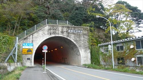 諸寄トンネル